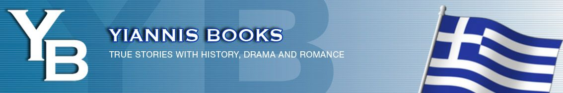 yannis books - stories of corfu and ireland